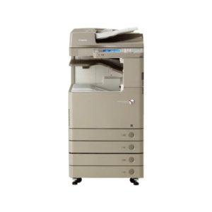 sewa mesin fotocopy canon IRC 2220 jogja