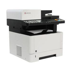 sewa mesin fotocopy kyocera m2040 jogja